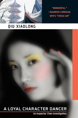 A Loyal Character Dancer By Xiaolong, Qiu